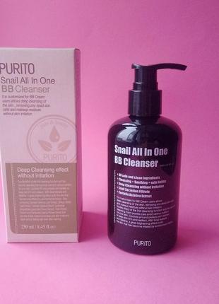 Улиточный гель для очищения кожи purito snail all in one bb cleanser