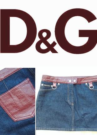 Короткая юбка с латексом, 100% оригинал d&g