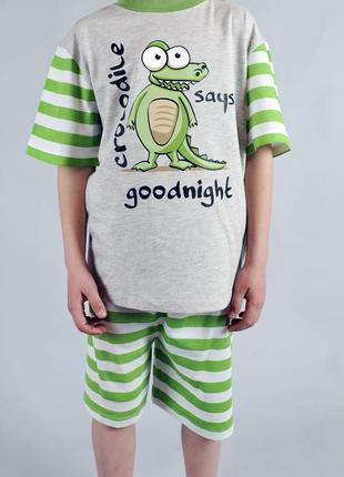 Піжама для хлопчика ( крокодил)