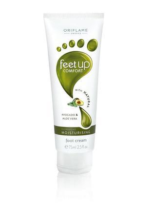 Ночной увлажняющий крем для ног feet up comfort