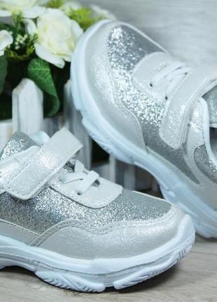 Кроссовки для модниц