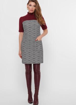 Коротке плаття