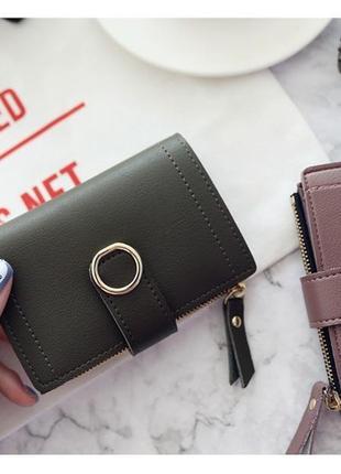Кошелёк гаманець компактный портмоне хаки оливка бутылочно зеленый новый