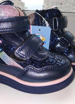 Демисезонные ботинки для девочек bbt
