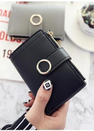 Кошелёк гамнець компактный портмоне эко кожаный черный качественный новый