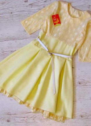 Детское нарядное платье р.128-152 виктория