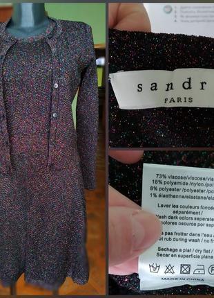 Шикарный нарядный костюм с разноцветным люрексом(платье,кофта) sandro