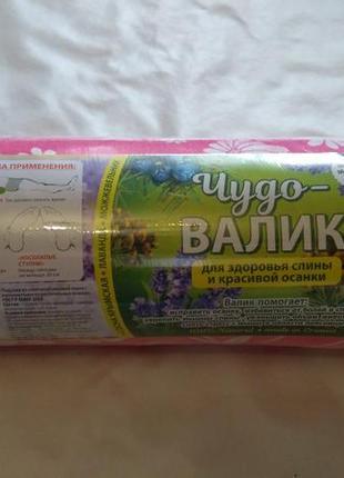 Подушка чудо -валик можжевеловый с лавандой для здоровья спины и красивой осанки