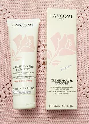 Lancome confort крем-мусс для снятия макияжа для сухой кожи