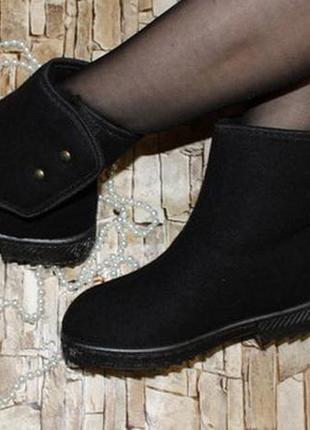 Зимние теплые суконные ботинки