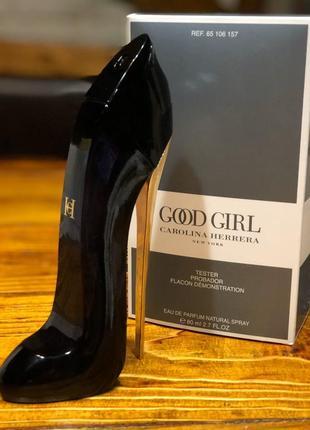 Carolina herrera good girl парфюмерная вода, тестер