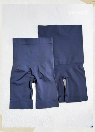 Нові високі трусики-шорти утяжка))) m )))стягуюча білизна)))♡