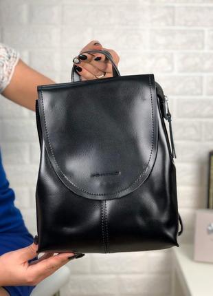 Сумка рюкзак кожа через плечо длинный ремешок