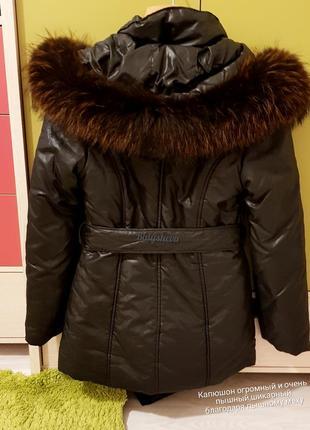 Шикарная утепленная куртка с натуральным мехом!