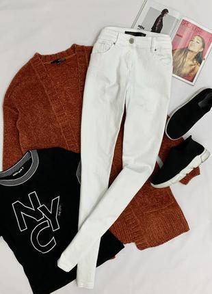 Белые джинсы next