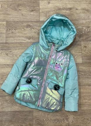 Красивая, нежная куртка -жилет для девочек