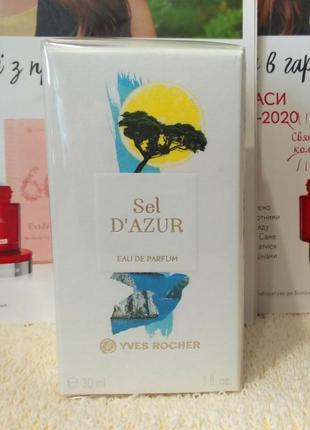 Парфюмированная вода sel d'azur 30 мл yves rocher