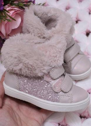 Обалденные стильные пудровые демисезонные ботинки кеды