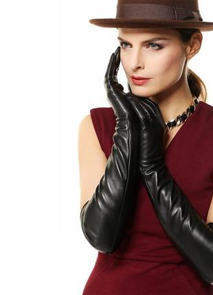 Длинные кожанные перчатки италия