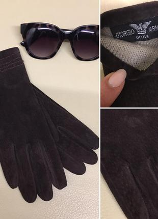 Замшевые перчатки премиум качества