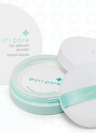 Матирующая пудра holika holika puri pore no sebum powder
