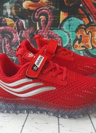 Текстильные кроссовки для мальчика, код 847