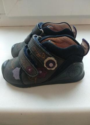 Ботинки для девочки, biomecanics