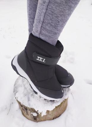 Нереально классные стиляжные зимние ботиночки-дутики женские