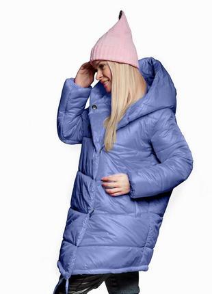 Куртка стеганая зимняя асимметричная