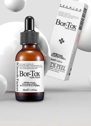 Medi-peel сыворотка с эффектом ботокса