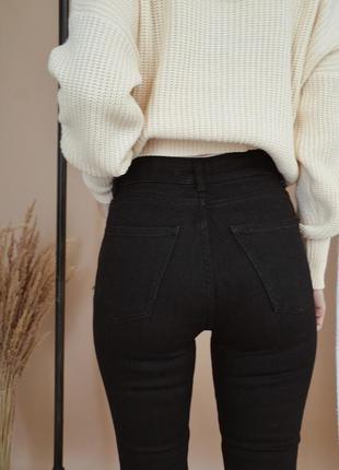 Класичні джинси скінни 👖висока посадка