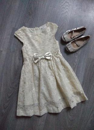 4-5л h&m шикарное золотое платье сарафан