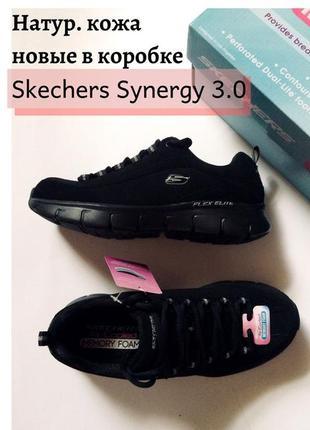 Трендовые кожаные черные кроссовки skechers synergy 3.0, натур. кожа, бесплатная доставка!