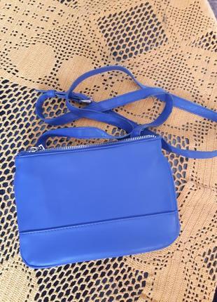 Ярко синяя сумочка next