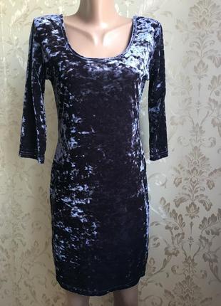 Платье мраморный велюр atmosphere