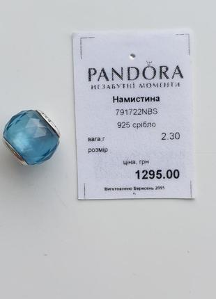 Pandora бусина (шарм) голубой кристалл