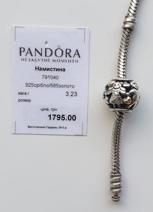 """Бусина pandora """"семья"""". серебро + золото 585"""