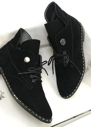 Женские туфли натуральная замша чёрные новые качественные броги оксфорды с камушками