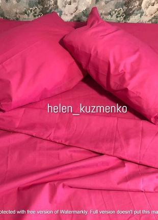 Однотонный розовый комплект постельного белья