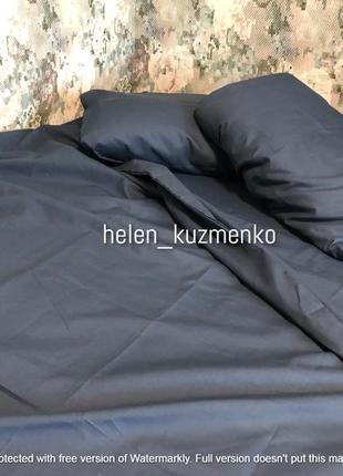 Однотонный синий комплект постельного белья