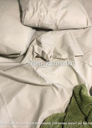 Однотонный пудровый комплект постельного белья
