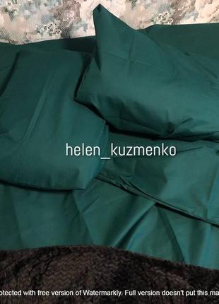 Однотонный изумрудный комплект постельного белья