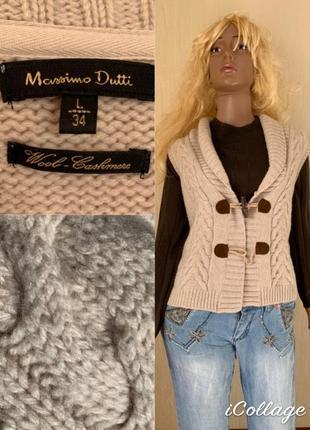 Эко стиль шерстяная жилетка шерсть кашемир вязка в косы massimo dutti