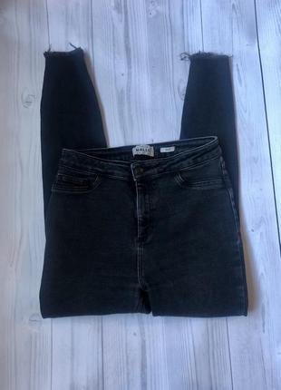 Тёмно серые джинсы скинни с высокой талией посадкой и прорезями на коленях xl