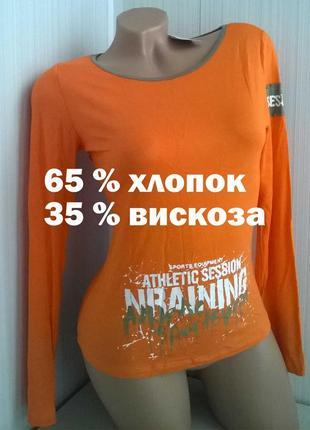 Лонгслив / футболка / foglie rosse