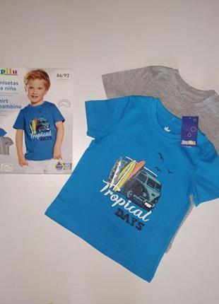 Набір футболок lupilu4 фото