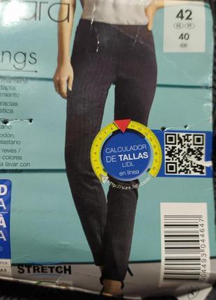 Джеггинсы брюки серые р.евро 40 м l esmara германия