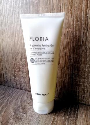 Пилинг скатка для лица осветляющий floria brightening peeling gel корейская