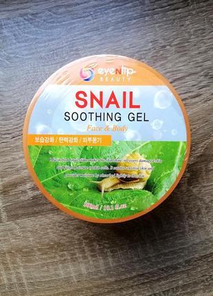 Многофункциональный гель для лица волос тела eyenlip snail soothing gel