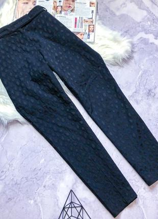 Новые крутые фактурные зауженные брюки